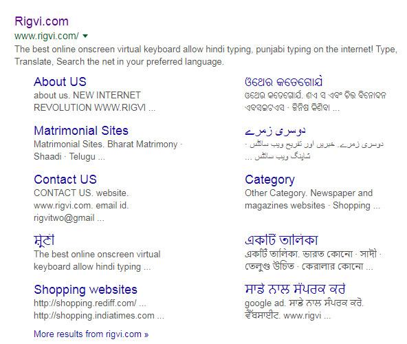 Rigvi - Multi Language Site - Grab Me This